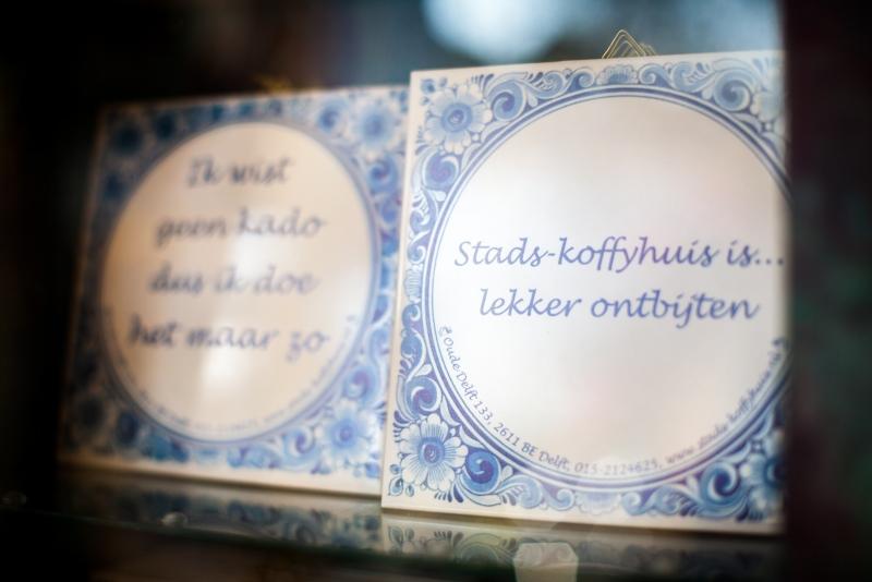Tegel Met Tekst : Cadeautegel » stads koffyhuis vroeg of laat ontdek je het!